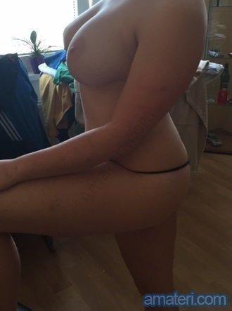 umělý penis eroticke masaze liberec